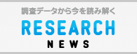 ResearchNews